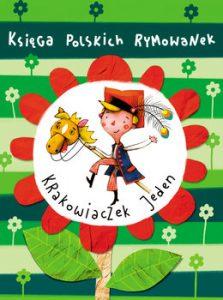 Ksiega polskich rymowanek 223x300 - Księga polskich rymowanek