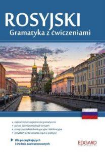 Rosyjski Gramatyka z cwiczeniami 208x300 - Rosyjski Gramatyka z ćwiczeniami