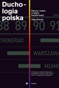 Duchologia polska 200x300 - Duchologia polskaOlga Drenda