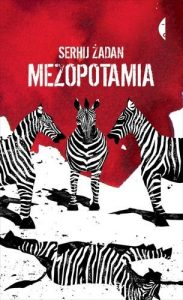 Mezopotamia Serhij Żadan 183x300 - MezopotamiaSerhij Żadan