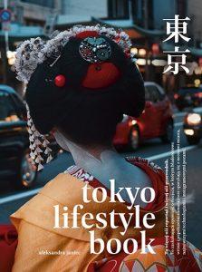 Tokyo Lifestyle Book 223x300 - Tokyo Lifestyle Book Aleksandra Janiec