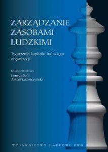 ZARZaDZANIE ZASOBAMI LUDZKIMI. PODReCZNIK 213x300 - Zarządzanie zasobami ludzkimi Podręcznik