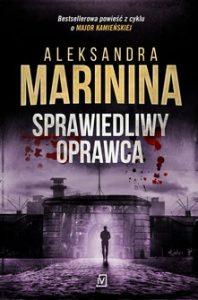 Sprawiedliwy oprawca 198x300 - Sprawiedliwy oprawca Aleksandra Marinina